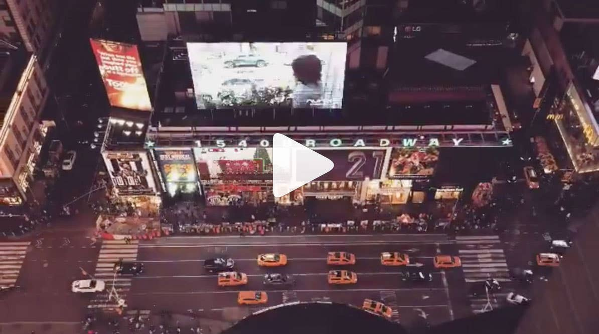 Video of Nuna billboard in Times Square